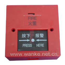 Fire Call Point (BWB002)