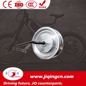 6.5inch Disc Brake Brushless DC Hub Motor Electric Bicycle Parts pictures & photos