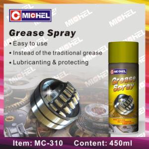 Grease Aerosol Spray