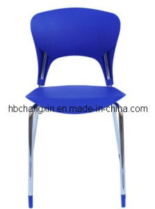 Hot Selling High Quality Modern Plastic Chair pictures & photos