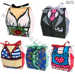 Gift Box (G171)