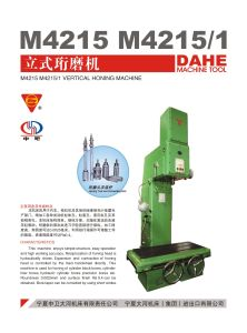 Vertical Honing Machine (M4215)