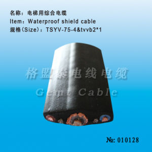 Gemt Hot Sale Security Waterproof Shield Cable pictures & photos