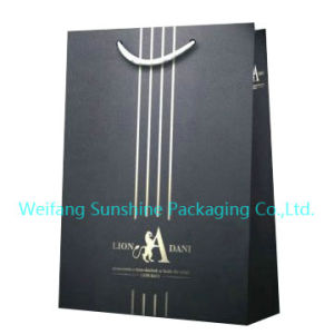 Paper Shopping Bag (NO. SUNSHINE000175)