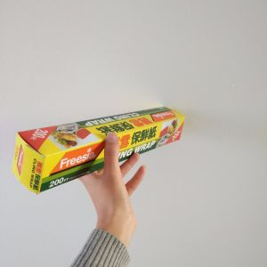 High Tensile Properties Food Grade Roll Wrap PE Cling Film pictures & photos