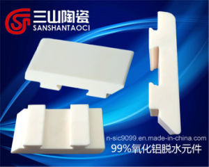99 Alumina Ceramics Scraper with High Purity and Good Wear Resistance pictures & photos