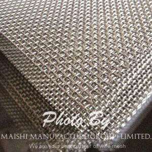 Stainless Steel Wire Mesh Screen pictures & photos