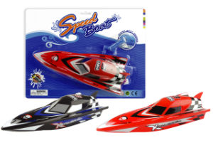 B/O Toy Boat Electrical Speed Boat Blister Card (H10469001) pictures & photos