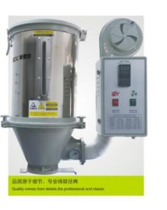 Plastic Hopper Dryer with Hot Wind Style OEM pictures & photos