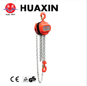 China Manufacturer Hs-Ck Type 2ton 3meter Black Chain Hoist