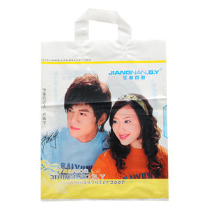 Shopping Bag for Garment (SSQL-PL-NA2)