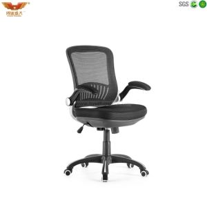 BIFMA Certified Ergonomic Executive Swivel Office Mesh Task Chair pictures & photos