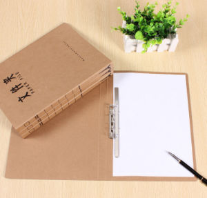 Cheapest Brown Kraft Paper File with Clip pictures & photos