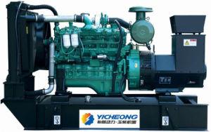 300kVA 240kw Standby Power Yuchai Diesel Generator Set pictures & photos