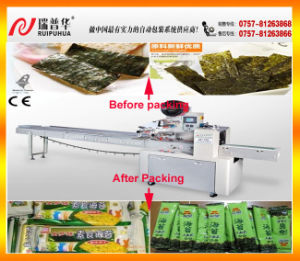 Pillow Type Plastic Film Flow Wrapping Machine for Nori /Seaweed/Sea Sedge (ZP-100) pictures & photos