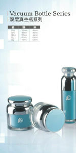 Qf-029 Delicate Colors Vacuum Bottle Cosmetic Packaging pictures & photos