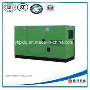 Yuchai Engine 350kw/437.5kVA Soundproof Diesel Genset pictures & photos