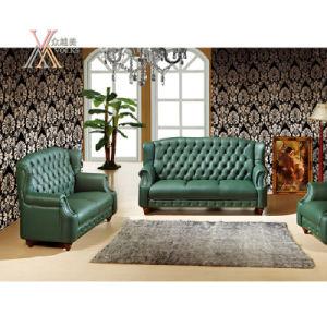 High Back Leather Sofa Set (S23)