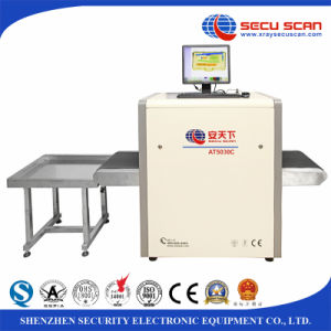 Security Mail Inspection System for Post Office, Night Bar pictures & photos