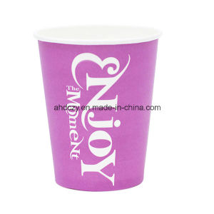 China Supplier Wholesale 9oz Disposable Espresso Cup for Drink pictures & photos
