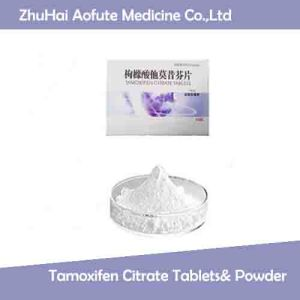 Western Medicine Tamoxifen Citrate Tablets& Powder pictures & photos