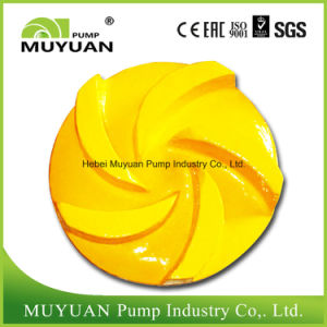Best Price High Efficiency Slurry Pump Impeller pictures & photos