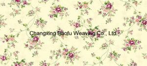 High-Grade Sofa Fabric, Polyester Pongee/Brushed Fabric
