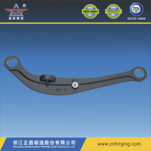 Steel Forging Suspension Arm for Auto by Hot Forging pictures & photos