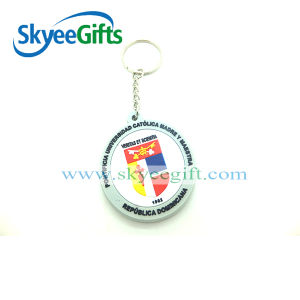 Custom Logo Rubber Keyring or Promotion PVC Keychain pictures & photos