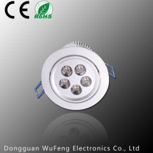 15W LED Down Light (WF-DL75-5X3W) pictures & photos