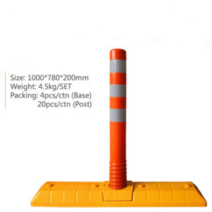 2016 New Style Reflective Traffic Barrier pictures & photos