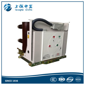 12kv 24kv 630A Indoor High Voltage Vacuum Circuit Breaker (VCB) pictures & photos