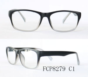 Low Price of Fashion Cp Glasses pictures & photos