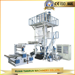 Three-Layer Co-Extrusion Rotary Die Film Blowing Machine () pictures & photos