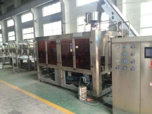 Automatic Liquid Filling Machine Water Filling Machine pictures & photos