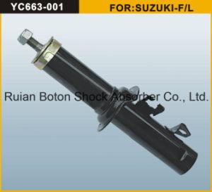 Shock Absorber for Suzuki (4160262C00) , Shock Absorber-663-001