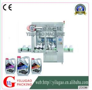 Ylg-Gz1002cyautomatic High Precision Oil Filler with Rotating pictures & photos
