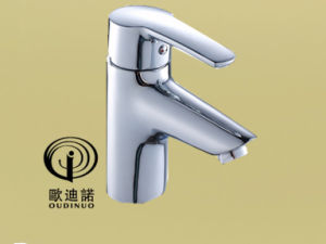 Oudinuo Single Handle Brass Bathtub Mixer & Faucet 69213-1 pictures & photos