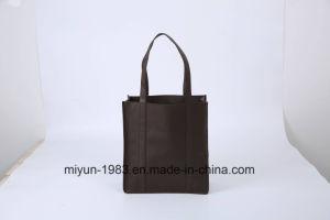 2017 New Material Non-Woven Bag a Bottom Side, Portable Non-Woven Bag pictures & photos