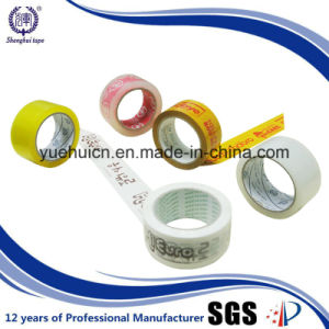Hotmelt Packing Tape Customized Sealing Tape pictures & photos
