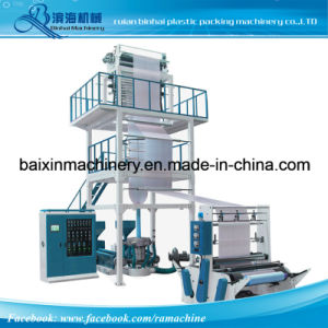Rotary Head Die Film Blowing Machine pictures & photos
