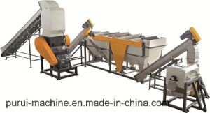 PP PE Plastic Film Recycling Washing Equipment pictures & photos