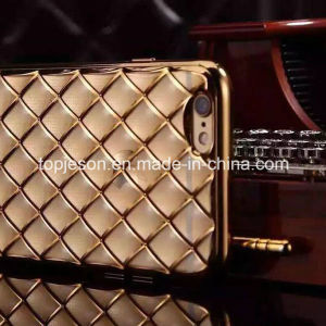 Brand New Appealing Design Electroplated Phone Case for iPhone 6