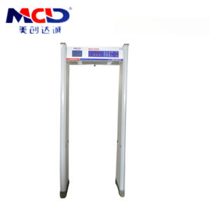 Walk Through Metal Detector Door Mcd-800A for Transportation Security Check