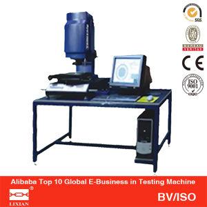CMM Probe Imaging Measuring Equipment (HZ-3506B)