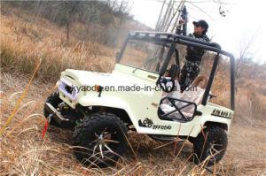Sporting 200cc ATV, New Type Ce ATV 4 Stroke pictures & photos