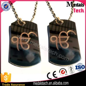 Free Sample Alloy Custom Keychain 2D Silicone Dog Tag Necklace pictures & photos