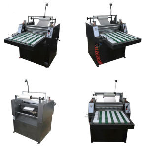 PCB Dry Film Laminating Machine Photoresist Dry Film Laminator pictures & photos