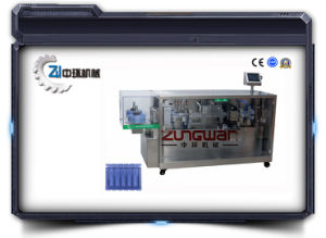 Automatic Medicine Packing Machine Oral Liquid Forming Filling Sealing Machine pictures & photos