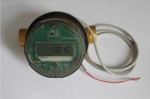 Intelligent Utrasonic Water Meter (WX-S-1)